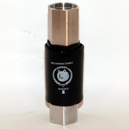 004034 Husky Inverted Vac Assist, Reconnectable Safe-T-Break